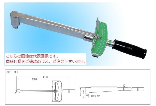 【ポイント10倍】 中村製作所 プレート型トルクレンチ N1500FK-G (置針付)【受注生産品】