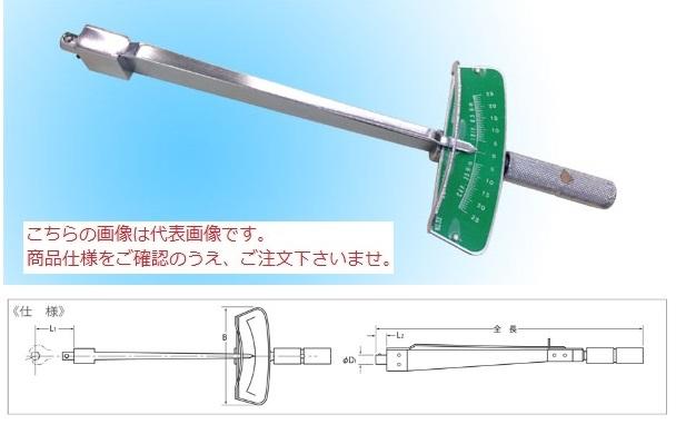 中村製作所 ヘッド交換式プレート型トルクレンチ N150FCK-G (置針付)【受注生産品】