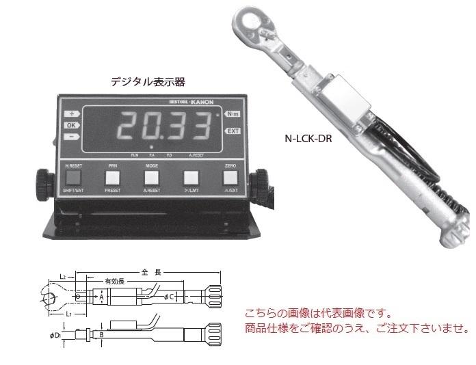 【ポイント10倍】 中村製作所 デジタル表示器付ヘッド交換型トルクレンチ N200LCK-DR 【受注生産品】