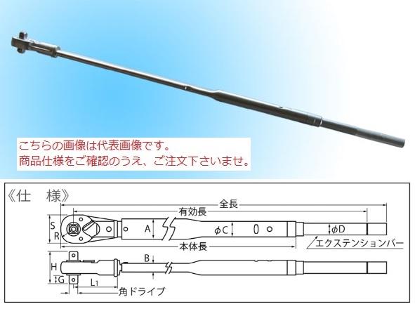 中村製作所 大型タイヤ締付用トルクレンチ N700QLK-LR