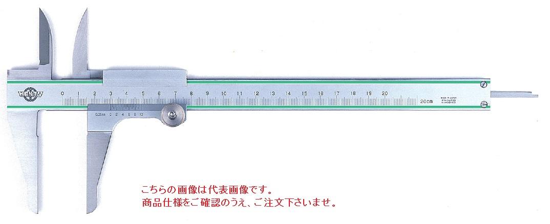 中村製作所 (KANON) ロングジョウロバノギス ROBA15 (ロバ15)