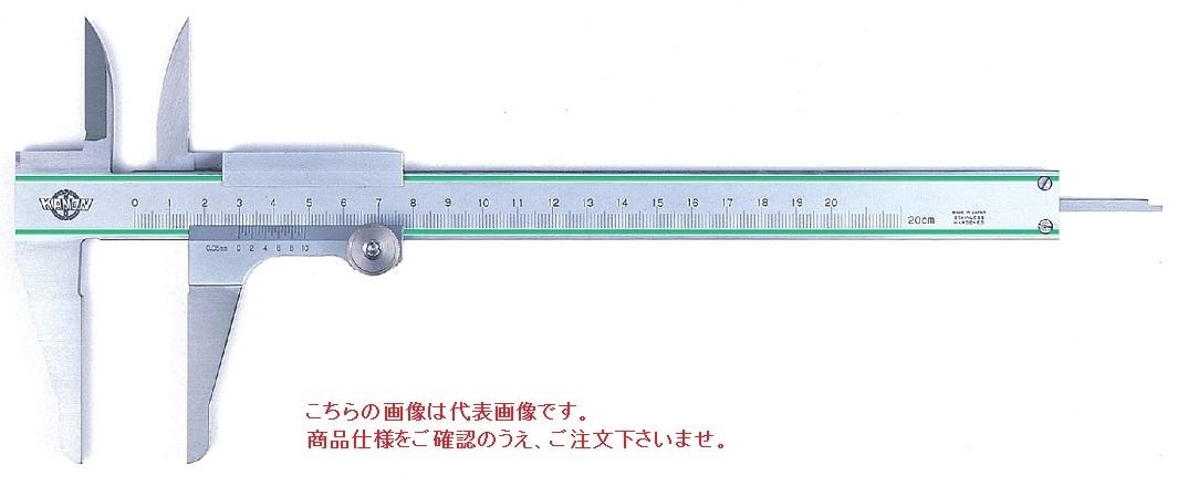 中村製作所 (KANON) ロングジョウロバノギス ROBA20 (ロバ20)