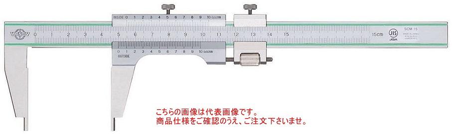 【直送品】 中村製作所 (KANON) バーニャキャリパー SCM200 【大型】