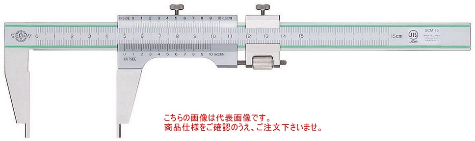 中村製作所 (KANON) バーニャキャリパー SCM60