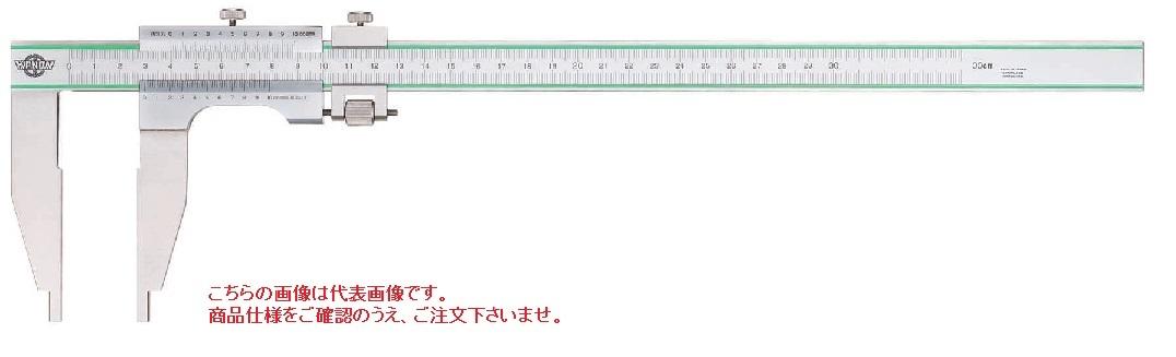 柔らかい ロングジョウバーニャキャリパー SCML50:道具屋さん店 【ポイント5倍】 中村製作所 (KANON)-DIY・工具