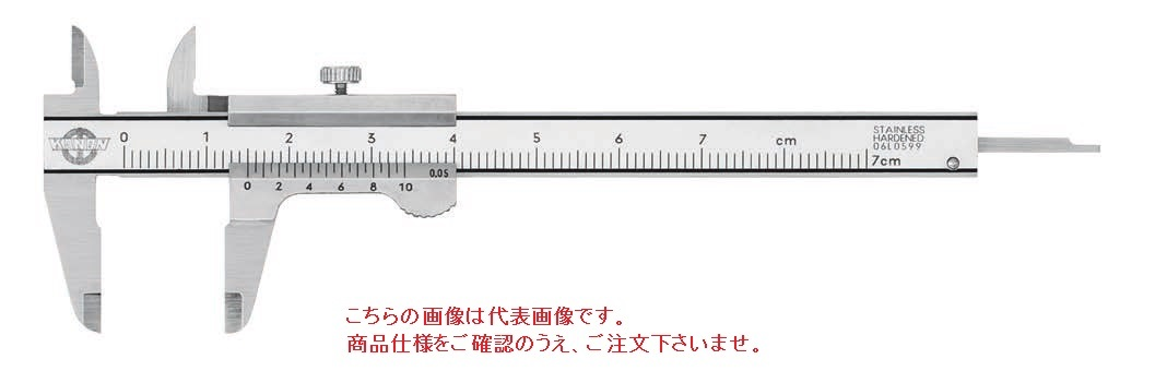 【直送品】 中村製作所 (KANON) スタンダードノギス SM250 【特大・送料別】