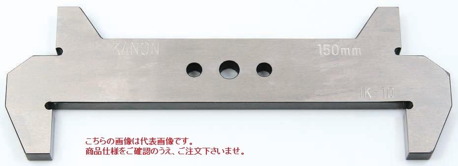 中村製作所 (KANON) ノギス用検査器 SNAP GAGE 10 (SNAPGAGE10)