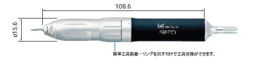 ナカニシ (NAKANISHI) プレストII プレストハンドピース PR-304 (1122) エアータービンググラインダ
