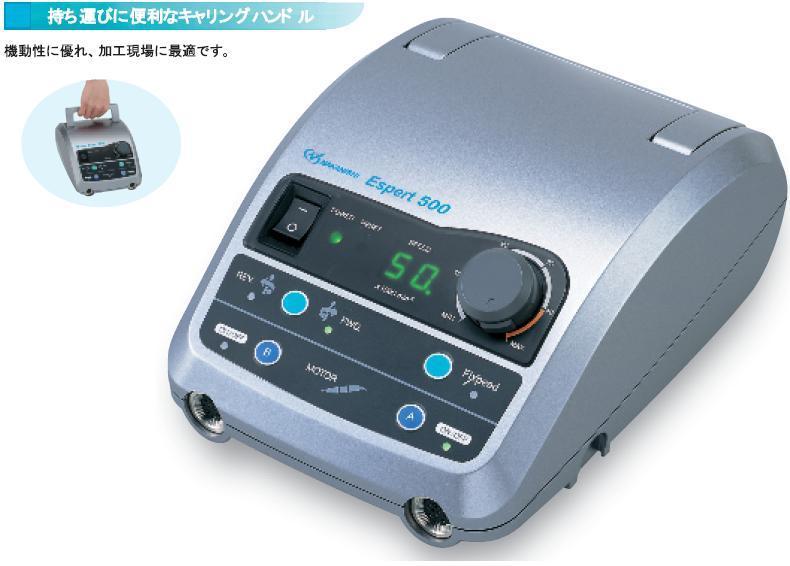 ナカニシ (NAKANISHI) エスパート500 コントロールユニット NE96 (9087) コントロールユニット