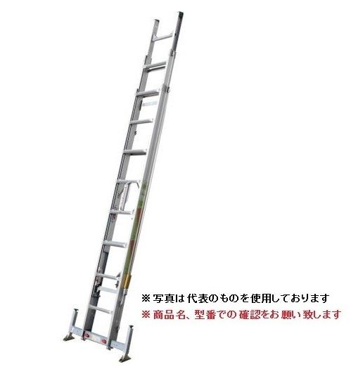 【直送品】 ナカオ (NAKAO) 3連伸縮はしご レン太 7m(Aタイプ) 3REN-7.0A (アウトリガー付) 【法人向け、個人宅配送不可】 【大型】