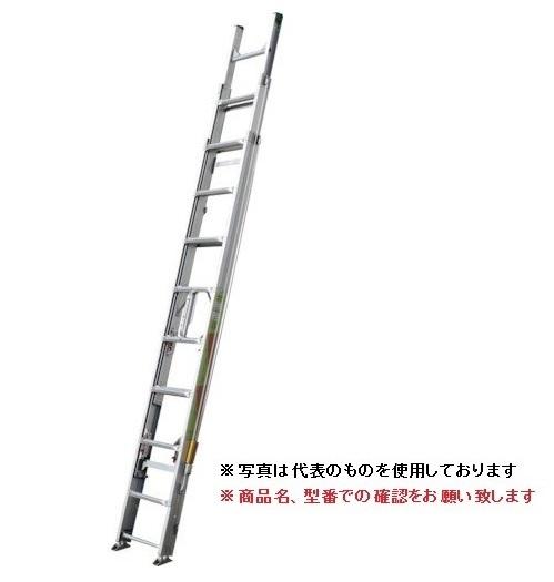 【直送品】 ナカオ (NAKAO) 3連伸縮はしご レン太 9m(Sタイプ) 3REN-9.0S (本体のみ) 【法人向け、個人宅配送不可】 【大型】
