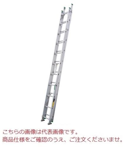 【直送品】 ナカオ (NAKAO) 2連伸縮はしご NHW-8.0 【法人向け、個人宅配送不可】 【大型】