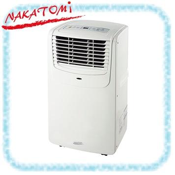 【在庫有り】【代引不可】 ナカトミ 移動式エアコン MAC-20 【メーカー直送品】