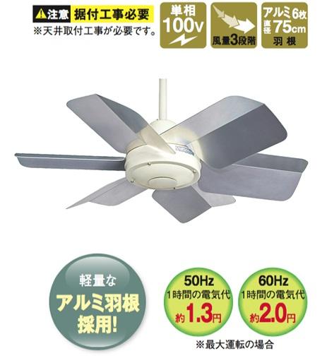 【直送品】 ナカトミ 攪拌送風機 MIXF-30T 【法人向け、個人宅配送不可】《攪拌送風機》