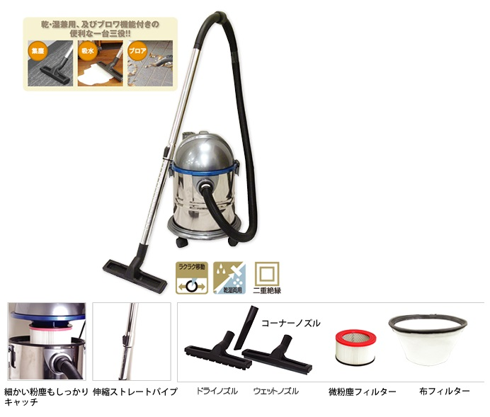 【代引不可】 ナカトミ 乾湿両用集塵機 NVC-18N 【法人向け、個人宅配送不可】 【メーカー直送品】