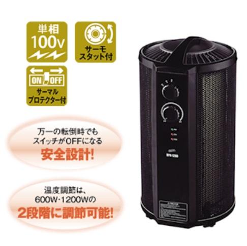ナカトミ 丸型パネルヒーター RPH-1200 (単相100V 50Hz/60Hz)【法人向け、個人宅配送不可】