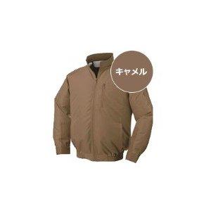 【直送品】 空調服 NA-101A キャメル Sサイズ (チタン・立ち襟 バッテリーセット) 『肩・袖補強あり』