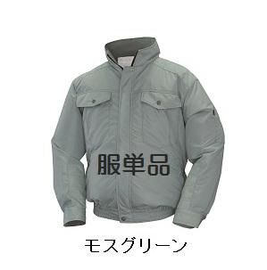 【直送品】 空調服 【服のみ】 NA-111 モスグリーン 4Lサイズ (前ポケ・チタン・立ち襟) 『肩・袖補強あり』