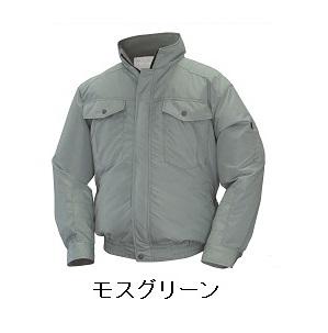【直送品】 空調服 NA-111A モスグリーン Lサイズ (前ポケ・チタン・立ち襟 バッテリーセット) 『肩・袖補強あり』