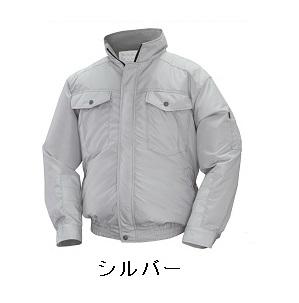 【直送品】 空調服 NA-111A シルバー Sサイズ (前ポケ・チタン・立ち襟 バッテリーセット) 『肩・袖補強あり』