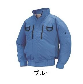 【直送品】 空調服 NA-113A ブルー Sサイズ (フルハーネス チタン・立ち襟 バッテリーセット) 『肩・袖補強あり』