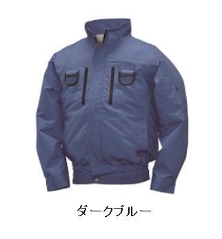 【直送品】 空調服 NA-213A ダークブルー 5Lサイズ (フルハーネス 綿・立ち襟 バッテリーセット)