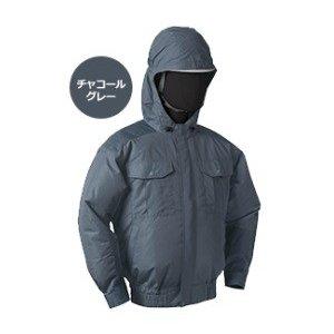 【直送品】 空調服 NB-101A チャコールグレー Sサイズ (チタン・フード バッテリーセット)
