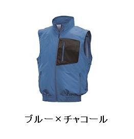 【直送品】 空調服 NC-301A ブルーXチャコール Lサイズ (ベストタイプ バッテリーセット)