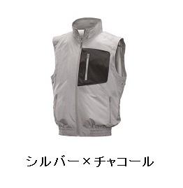【直送品】 空調服 NC-301A シルバーXチャコール 3Lサイズ (ベストタイプ バッテリーセット)