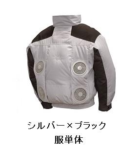【直送品】 空調服 【服のみ】 NE-111 シルバーXブラック Lサイズ (4ファン・チタン・立ち襟) 『肩・袖補強あり』