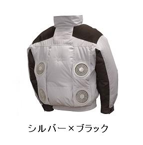 【直送品】 空調服 NE-111A シルバーXブラック 4Lサイズ (4ファン・チタン・立ち襟 バッテリーセット) 『肩・袖補強あり』