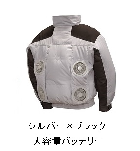 【直送品】 空調服 NE-111B シルバーXブラック 5Lサイズ (4ファン・チタン・立ち襟 大容量バッテリーセット) 『肩・袖補強あり』