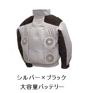 【直送品】 空調服 NE-111C シルバーXブラック Lサイズ (4ファン・チタン・立ち襟 大容量バッテリーセット) 『肩・袖補強あり』