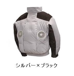 【直送品】 空調服 NF-111A シルバーXブラック 2Lサイズ (上部ファン・チタン・立ち襟 バッテリーセット) 『肩・袖補強あり』