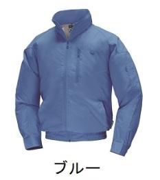 【直送品】 空調服 NA-1011C ブルー 5Lサイズ (スーパーチタン・立ち襟 大容量バッテリーセット) 『肩・袖補強あり』