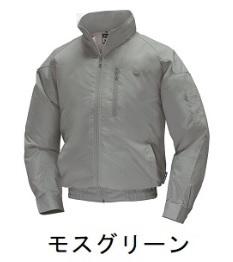 【直送品】 空調服 NA-1011C モスグリーン 3Lサイズ (スーパーチタン・立ち襟 大容量バッテリーセット) 『肩・袖補強あり』