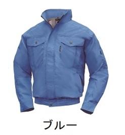 【直送品】 空調服 NA-1111C ブルー Lサイズ (前ポケ・スーパーチタン・立ち襟) 『肩・袖補強あり』