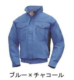 【直送品】 空調服 NA-1111C ブルーXチャコール Lサイズ (前ポケ・スーパーチタン・立ち襟) 『肩・袖補強あり』