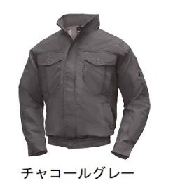 【直送品】 空調服 NA-1111C チャコールグレー 3Lサイズ (前ポケ・スーパーチタン・立ち襟) 『肩・袖補強あり』