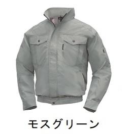 【直送品】 空調服 NA-1111C モスグリーン 2Lサイズ (前ポケ・スーパーチタン・立ち襟) 『肩・袖補強あり』
