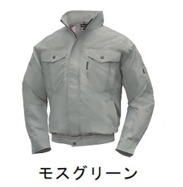 【直送品】 空調服 NA-1111C モスグリーン Lサイズ (前ポケ・スーパーチタン・立ち襟) 『肩・袖補強あり』