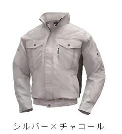 【直送品】 空調服 NA-1111C シルバーXチャコール Mサイズ (前ポケ・スーパーチタン・立ち襟) 『肩・袖補強あり』