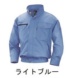 【直送品】 空調服 NA-2011C ライトブルー Lサイズ (綿・立ち襟)