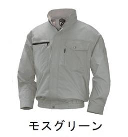 【直送品】 空調服 NA-2011C モスグリーン Lサイズ (綿・立ち襟)