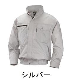 【直送品】 空調服 NA-2011C シルバー Sサイズ (綿・立ち襟)