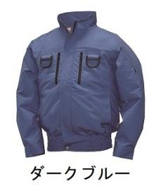 【直送品】 空調服 NA-2131C ダークブルー 3Lサイズ (フルハーネス・綿・立ち襟)