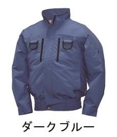 【直送品】 空調服 NA-2131C ダークブルー 5Lサイズ (フルハーネス・綿・立ち襟)