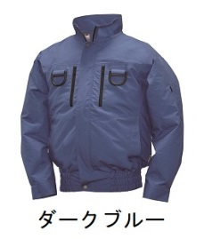 【直送品】 空調服 NA-2131C ダークブルー Mサイズ (フルハーネス・綿・立ち襟)