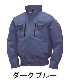 【直送品】 空調服 NA-2131C ダークブルー Sサイズ (フルハーネス・綿・立ち襟)
