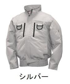 【直送品】 空調服 NA-2131C シルバー Lサイズ (フルハーネス・綿・立ち襟)